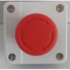 Buton oprire de urgenta (ciuperca) PT - B 174